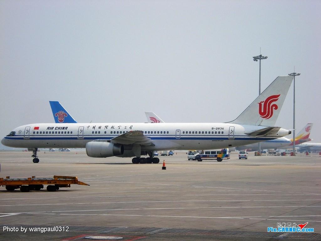Re:[原创]T2内场(加航773+大陆772+KRAS AIR+新航线) AIRBUS A320 B-6322 中国北京首都机场
