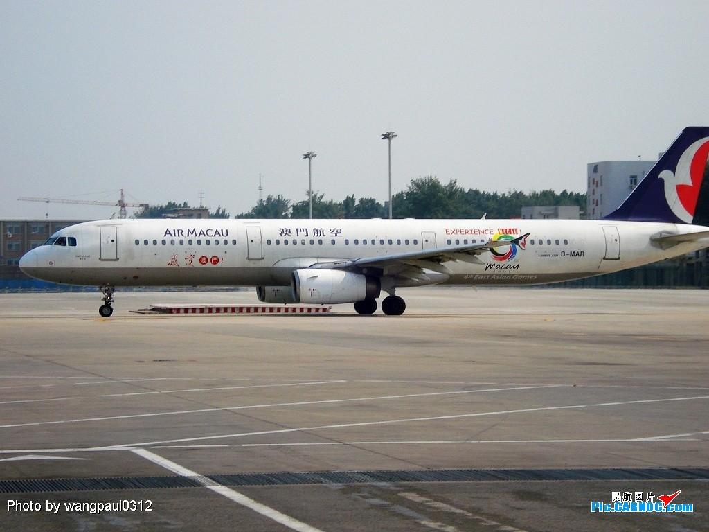 Re:[原创]T2内场(加航773+大陆772+KRAS AIR+新航线) AIRBUS A321-111 B-MAR 中国北京首都机场