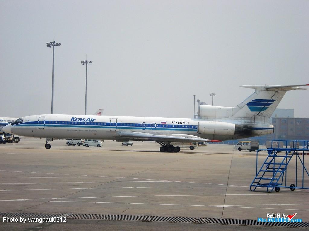 Re:[原创]T2内场(加航773+大陆772+KRAS AIR+新航线) TUPOLEV TU-154 RA-85720 首都国际机场