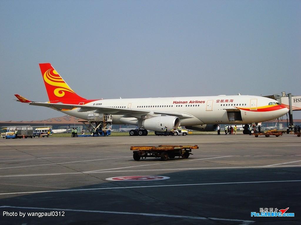 Re:[原创]T2内场(加航773+大陆772+KRAS AIR+新航线) AIRBUS A330-200 B-6089 中国北京首都机场