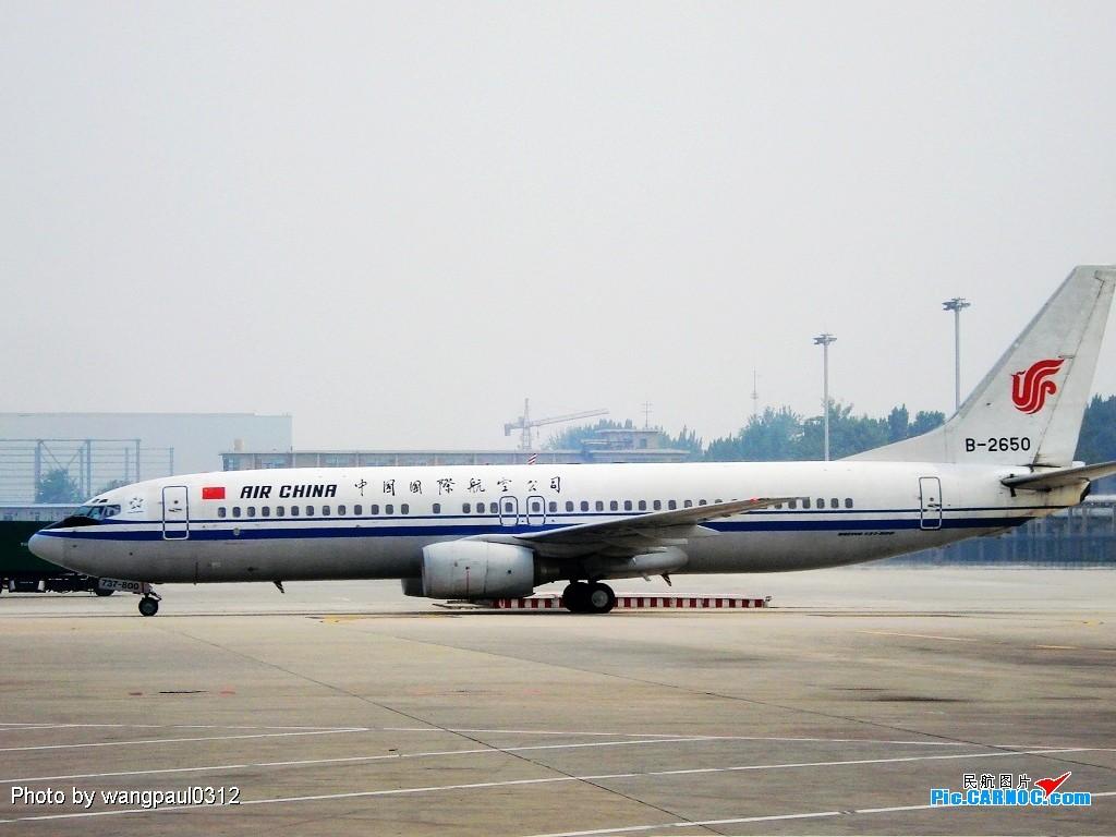 [原创]T2乱拍全是身份证照,大的,小的,国内的国外的 BOEING 737-800 B-2650 中国北京首都机场