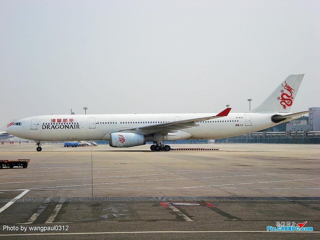 Re:[原创]T2乱拍全是身份证照,大的,小的,国内的国外的 AIRBUS A320-231 B-HTE 中国北京首都机场