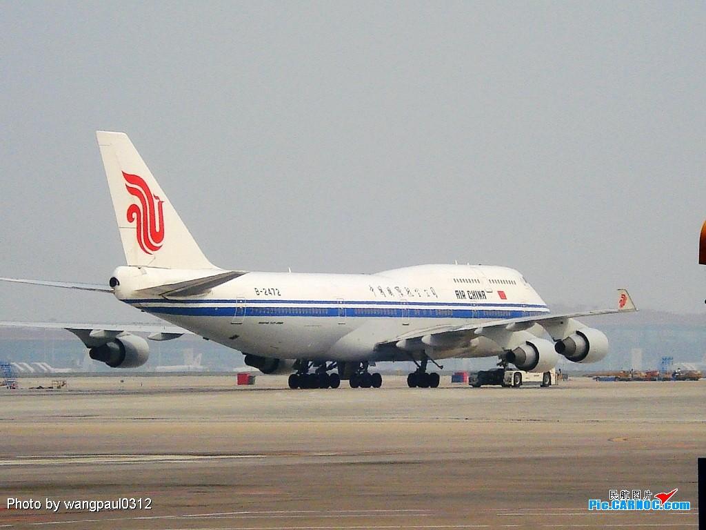 Re:[原创]T2乱拍全是身份证照,大的,小的,国内的国外的 BOEING 747-400 B-2472 中国北京首都机场