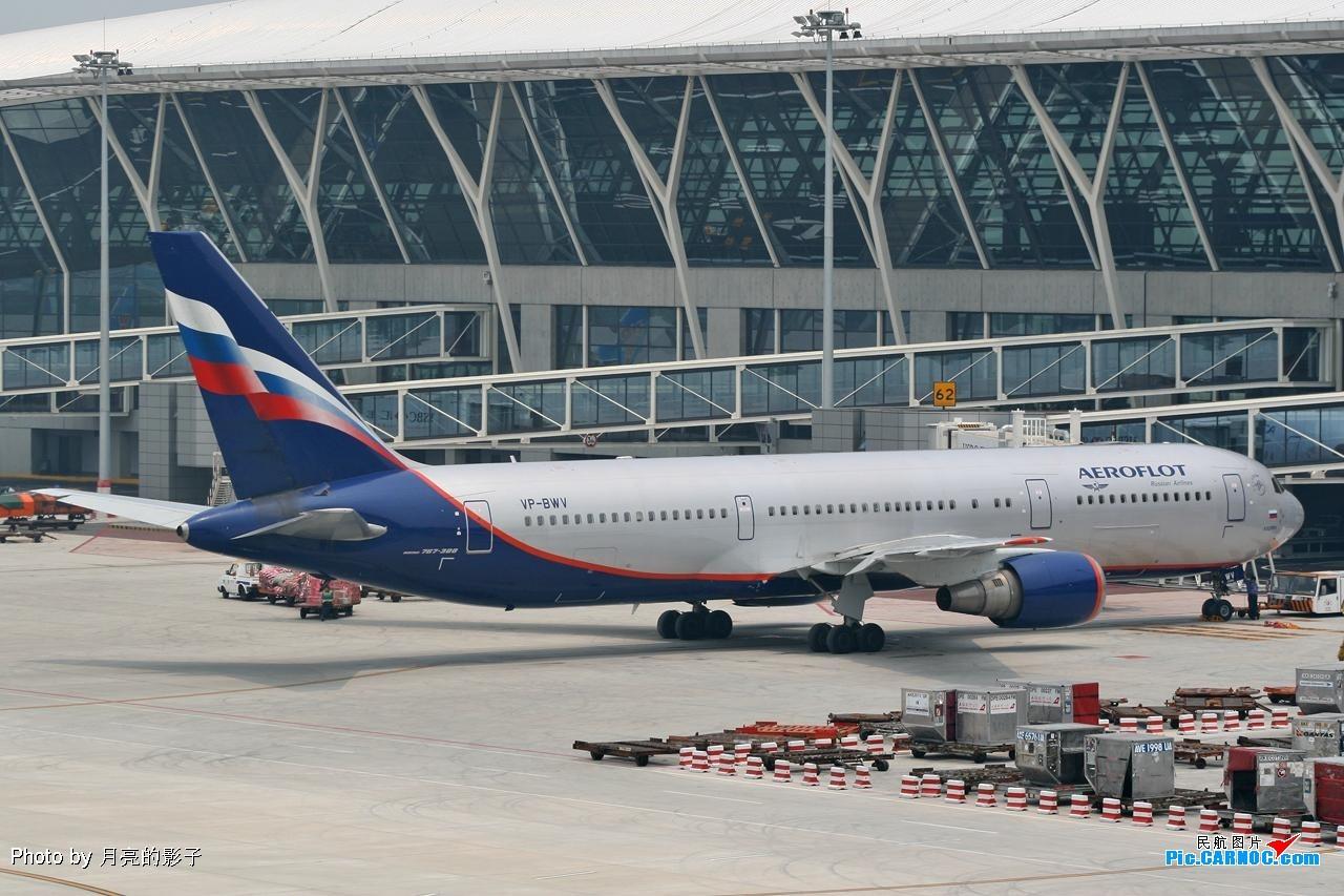 Re:[原创][CASG]第一次拍到的SU BOEING 767-300