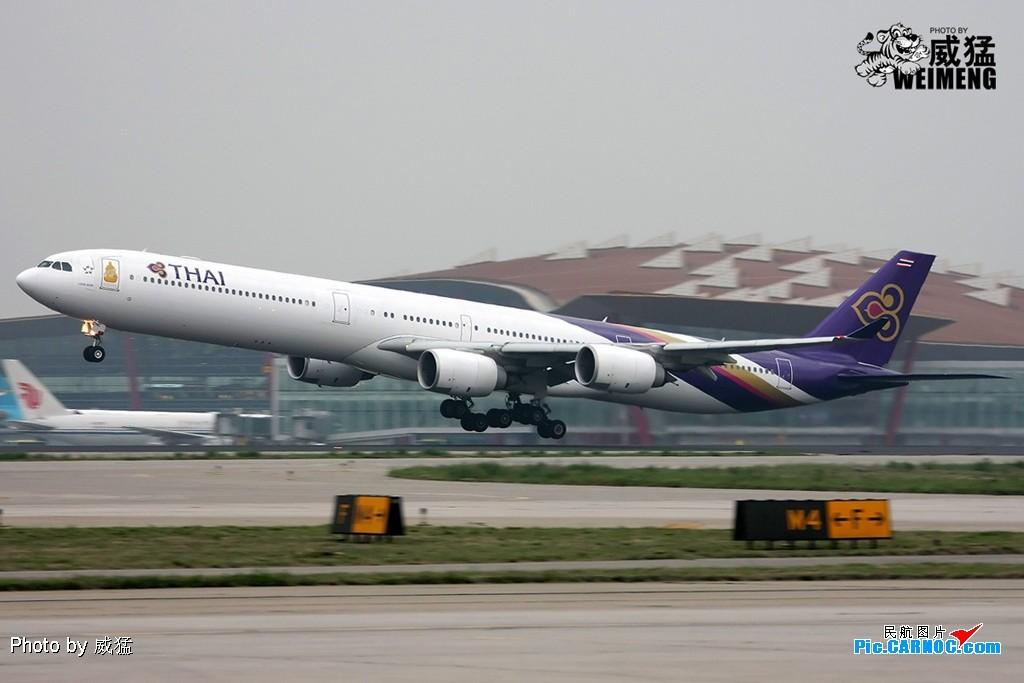 [原创]近期在首都机场出现的仨A340-600~~~真的好长~~~ AIRBUS A340-600 HS-TNC 中国北京首都机场
