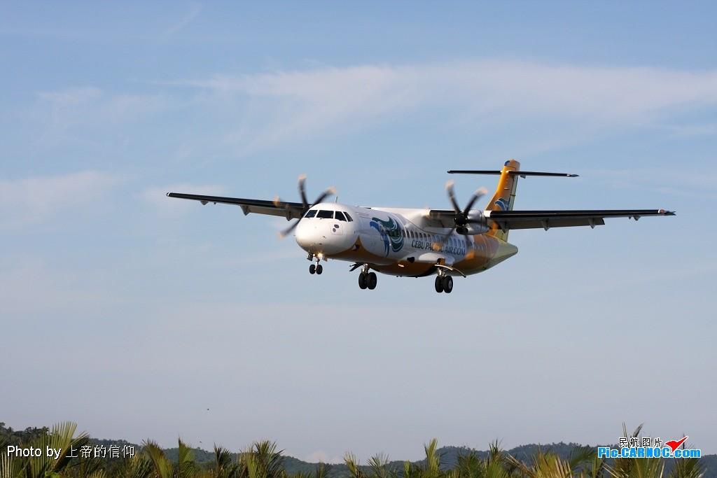 Re:[原创]菲律宾游记-----机场拍机(1)---国内少见的机型 ATR-72-500 (ATR-72-212A) RP-C7250 Philippines CATICLAN MALAY