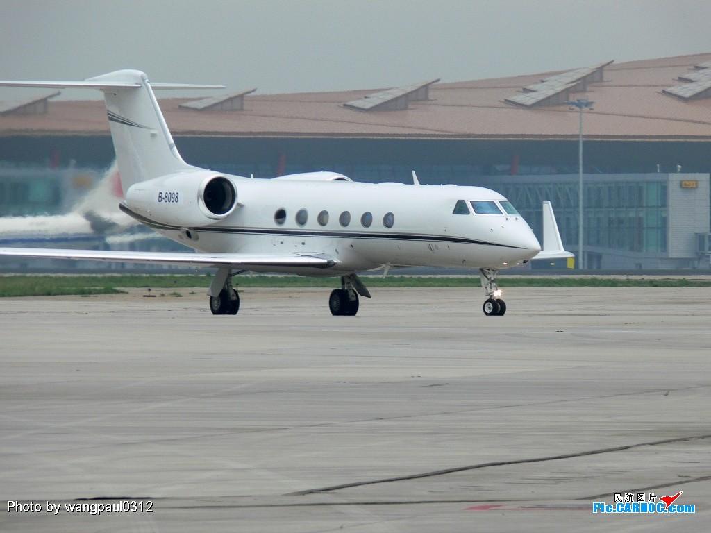 Re:[原创]为了奥运,第一次去T3D GULFSTREAM AEROSPACE GULFSTREAM IV B-8080 中国北京首都机场