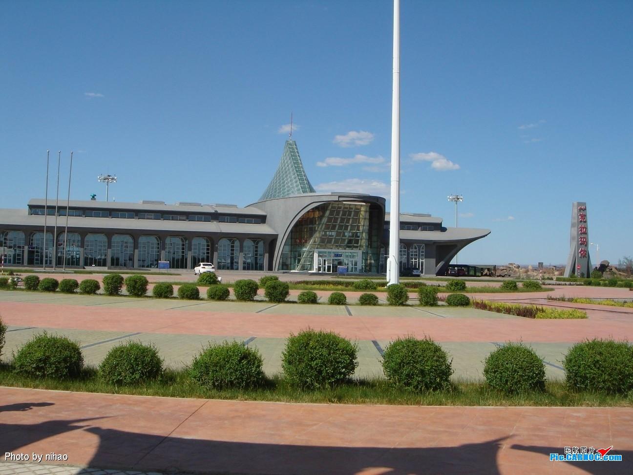 [原创]克拉玛依机场    中国克拉玛依机场