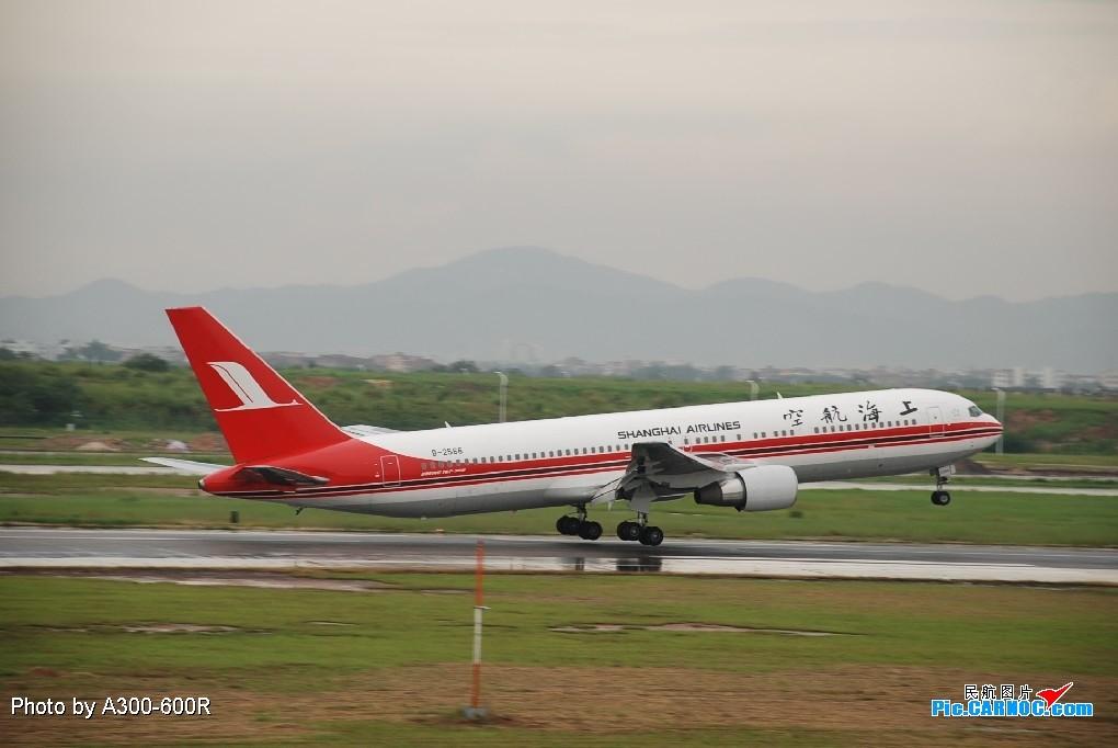 Re:上海航空767-300降落~ BOEING 767-300 B-2566 广州白云国际机场