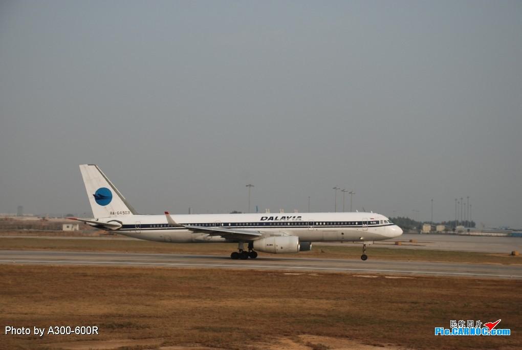 Re:[原创]卡塔尔航空A330-200 TU-214 RA-64503 广州白云国际机场