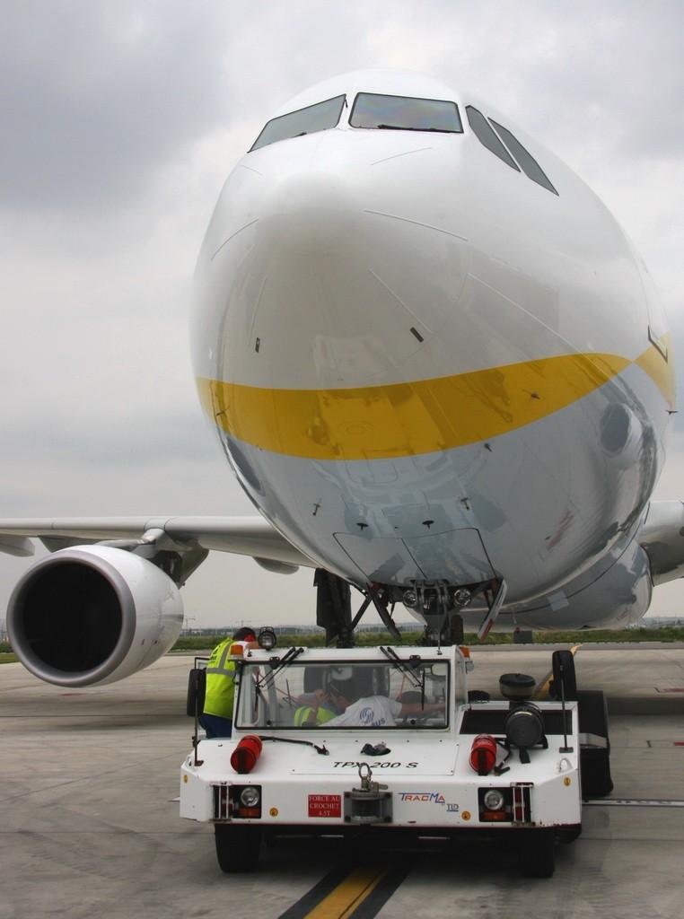 Re:[原创]图卢兹接机之旅——拍机篇 AIRBUS A330-200