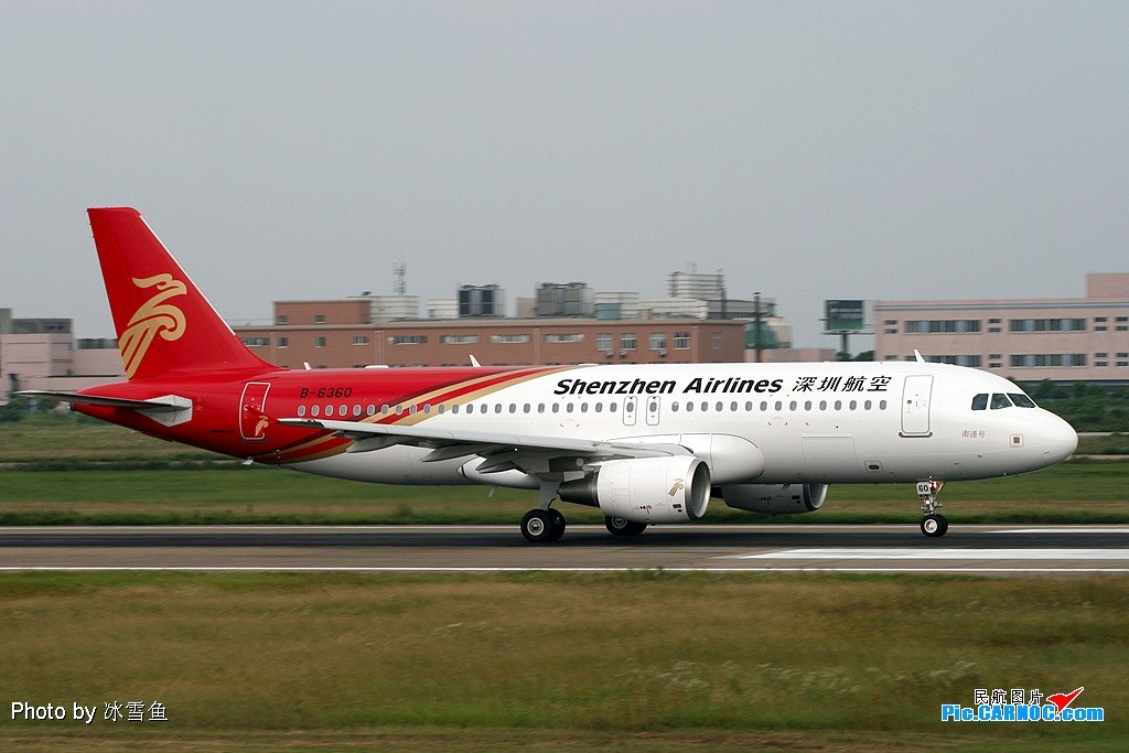 "Re:[原创]【NKG】深航最新的320""南通号""今天就在南京禄口 AIRBUS A320-214 B-6360 中国南京禄口机场"