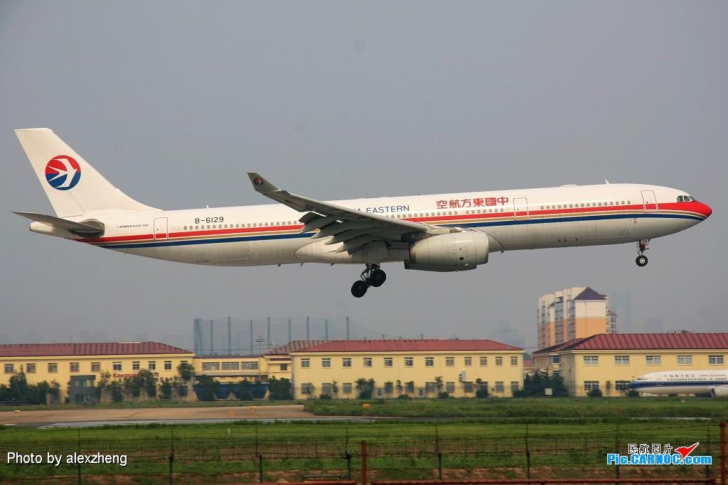 Re:[原创]烈日下的虹桥拍机 AIRBUS A330-300 B-6129