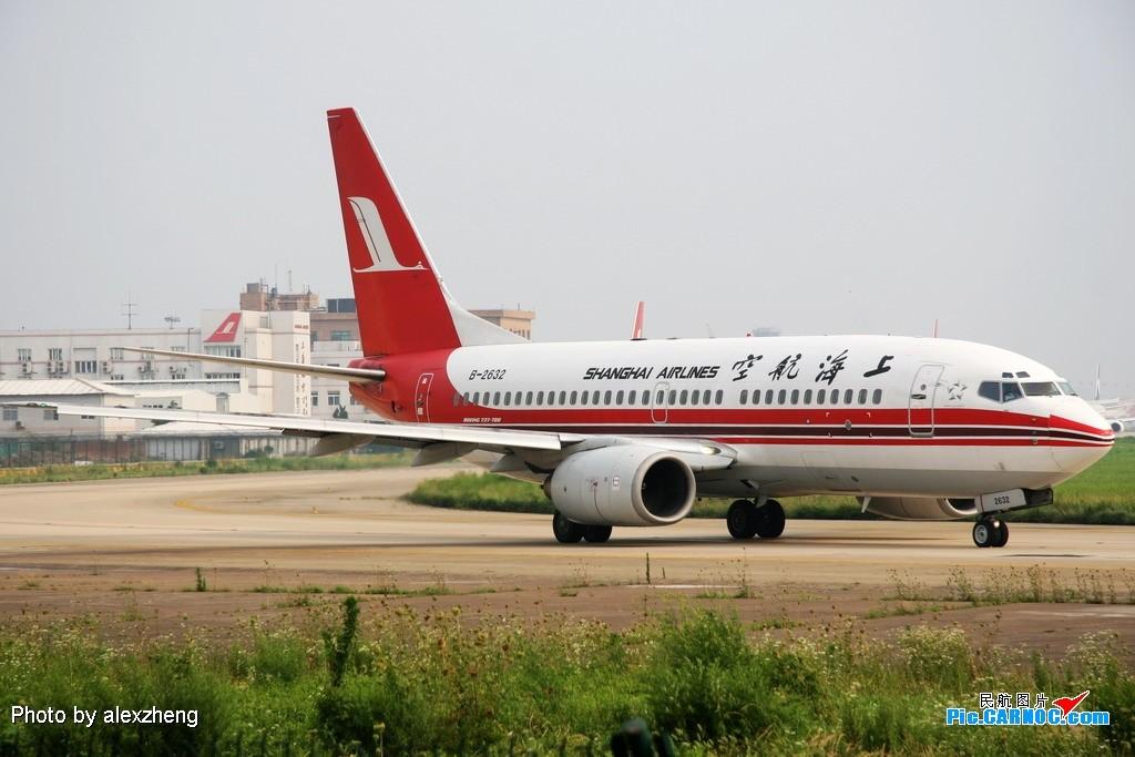 Re:[原创]烈日下的虹桥拍机 BOEING 737-700 B-2632