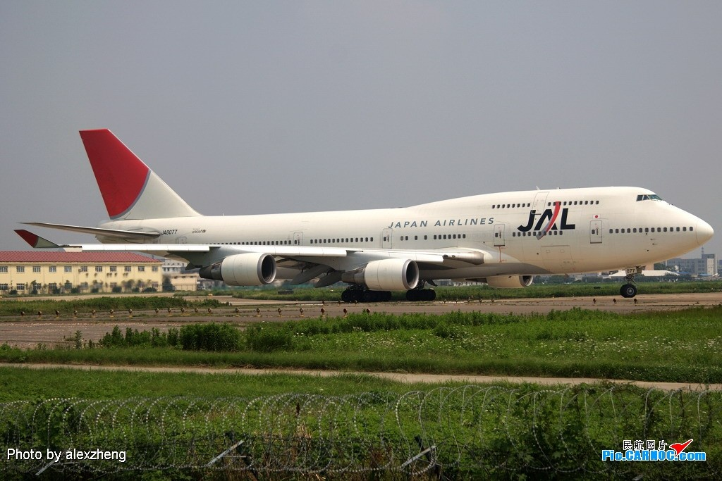 Re:[原创]烈日下的虹桥拍机 BOEING 747-400 JA8077