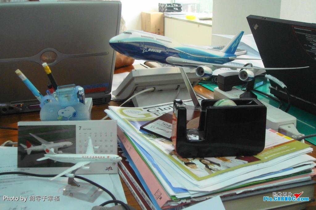 [原创]晒一晒自己办公桌的一角