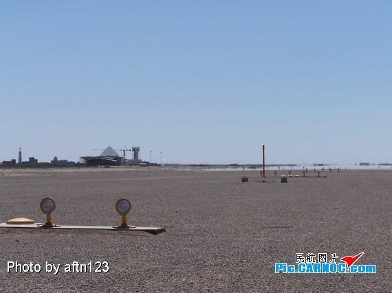 Re:[原创]克拉玛依机场    中国克拉玛依机场