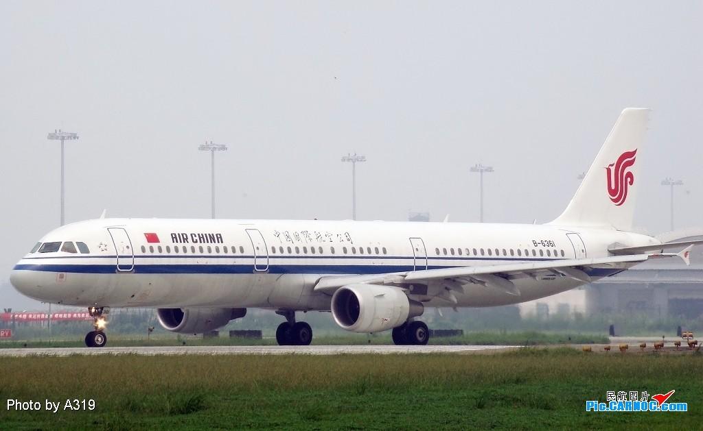 [原创]换个角度拍成都的大飞机 AIRBUS A321-200 B-6361 成都双流国际机场