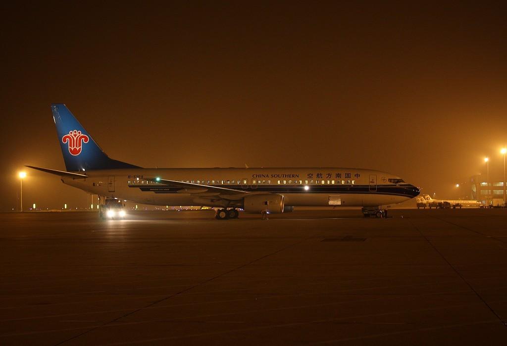 天河,天合,手持,狗头,夜景 BOEING 737-800 B-5189 中国武汉天河机场