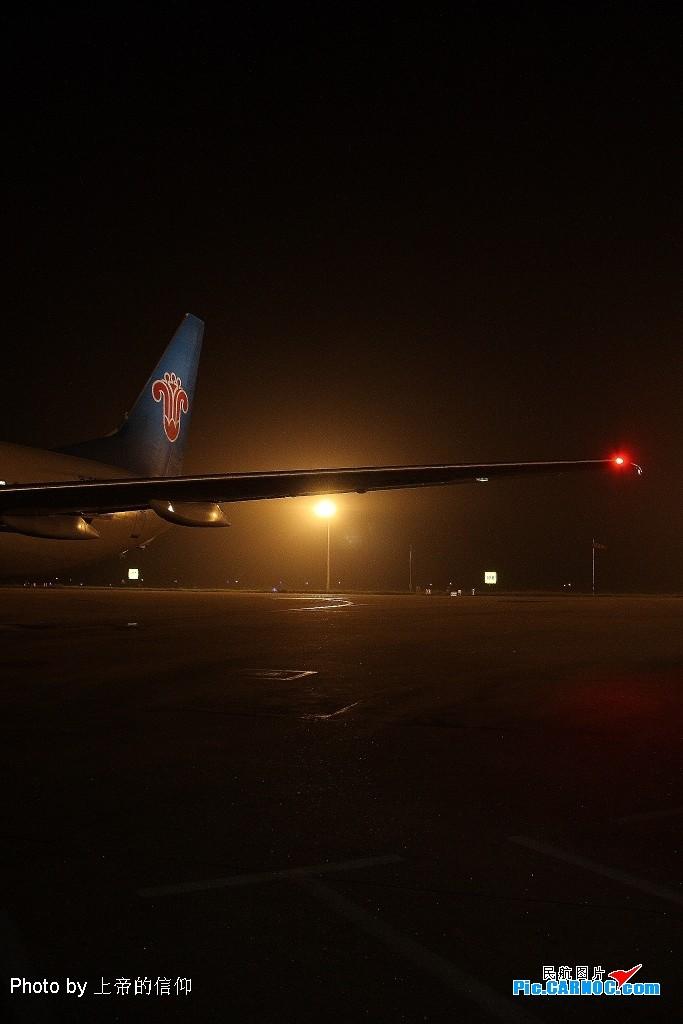 Re:[原创]天河,天合,手持,狗头,夜景 BOEING 737-800 B-5189 中国武汉天河机场