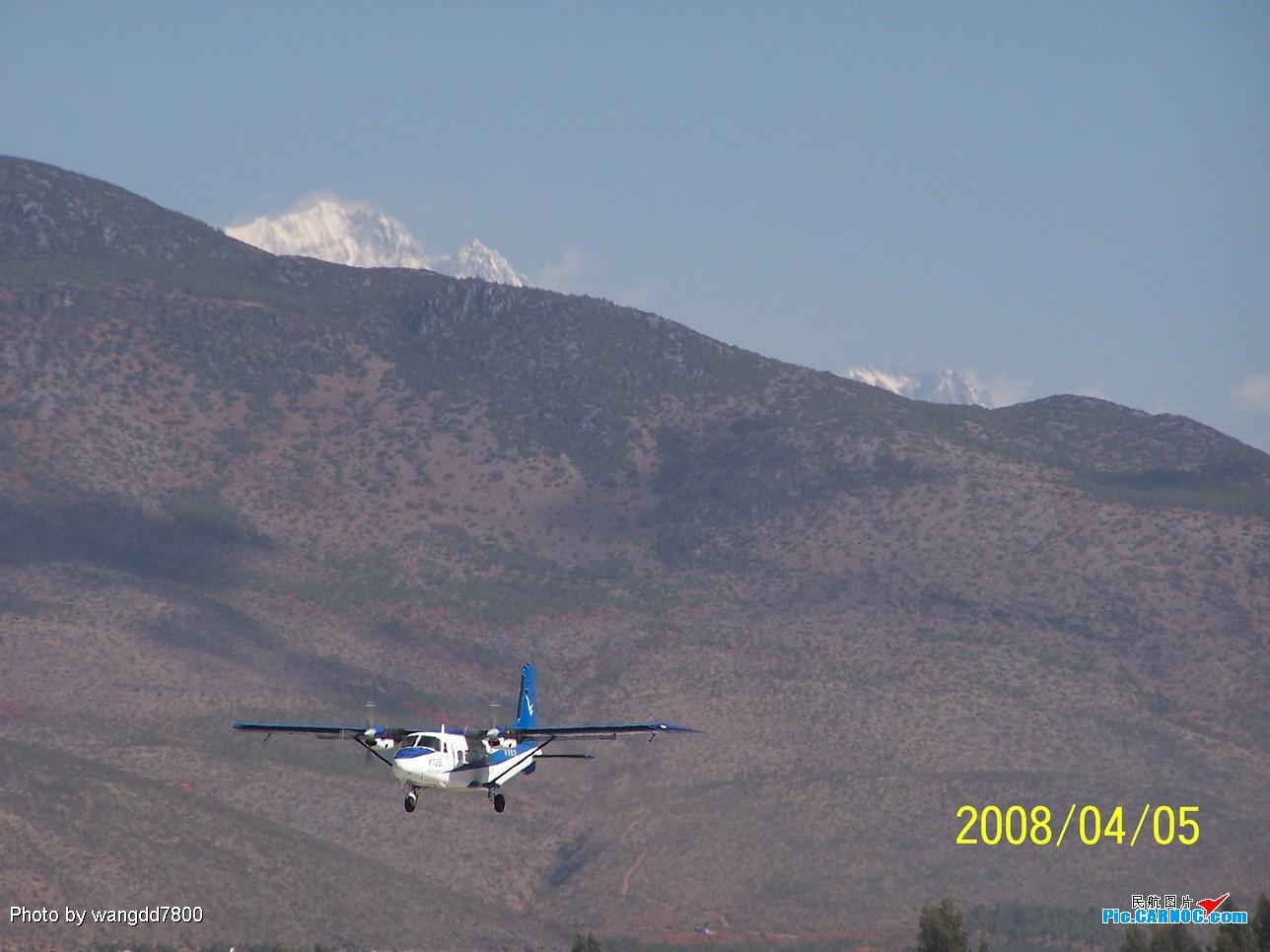 Re:Re:Re:英安航空Y12E---国产运12小飞机 Y12E B-3832 丽江