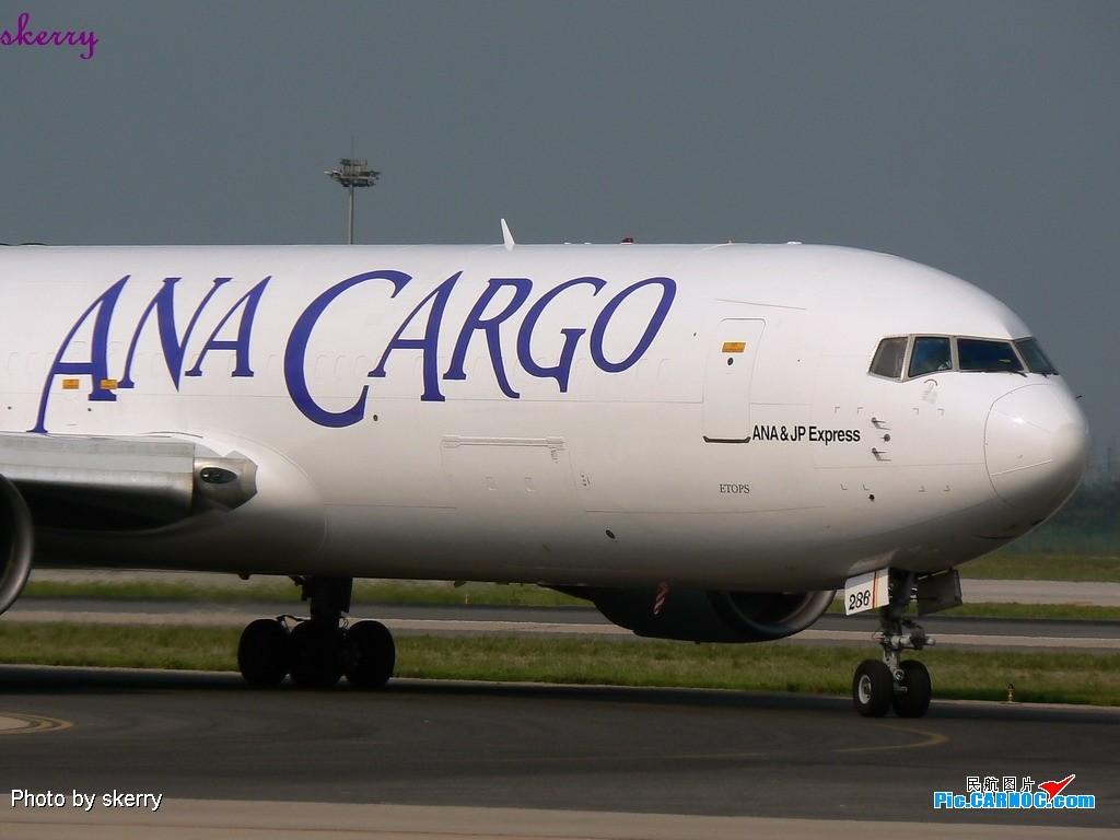 Re:[原创]***都拍A380去了!我就在TSN拍ANA的新装卡狗-ALLEX<首发>!*** BOEING 767-300F JA8286 中国天津滨海机场