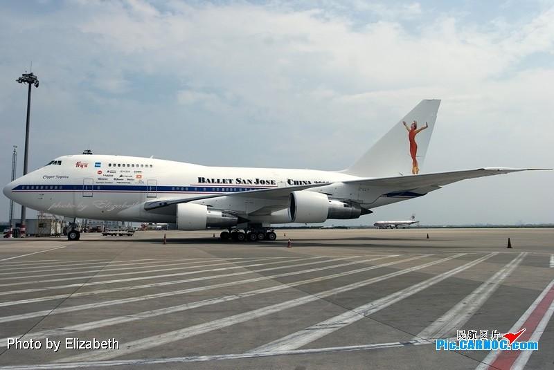 [原创]米国芭蕾舞团的包机——偶尔也冒个泡泡 BOEING 747-SP A 中国上海浦东机场
