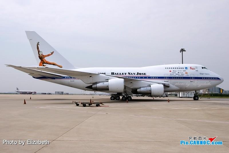 Re:[原创]米国芭蕾舞团的包机——偶尔也冒个泡泡 BOEING 747-SP N747A 中国上海浦东机场
