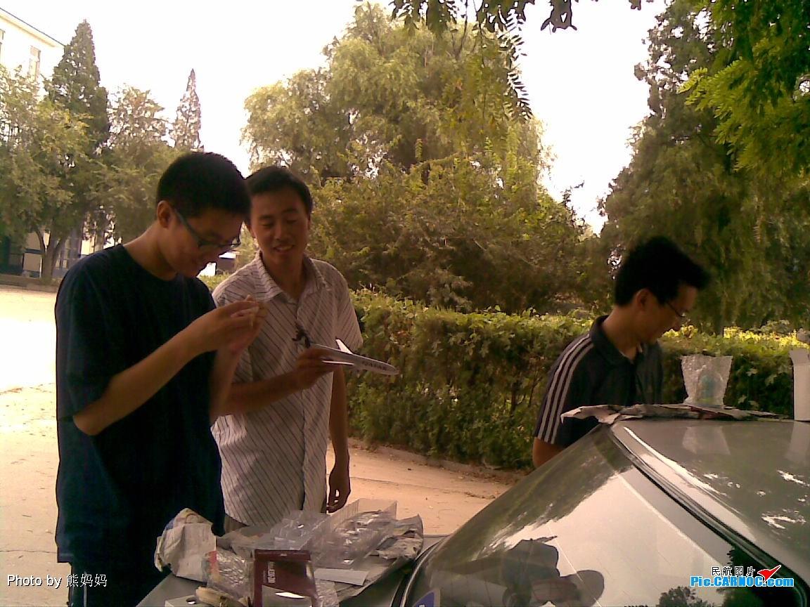 Re:[原创]***这个火热夏天,TSN飞友小聚天津滨海!***     飞友