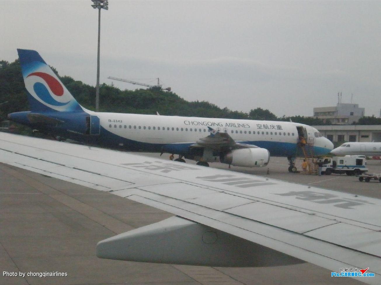 Re:TNA-CKG 遭遇SC航班取消 chongqinairlines的处女贴 AIRBUS A321-232 B-2343