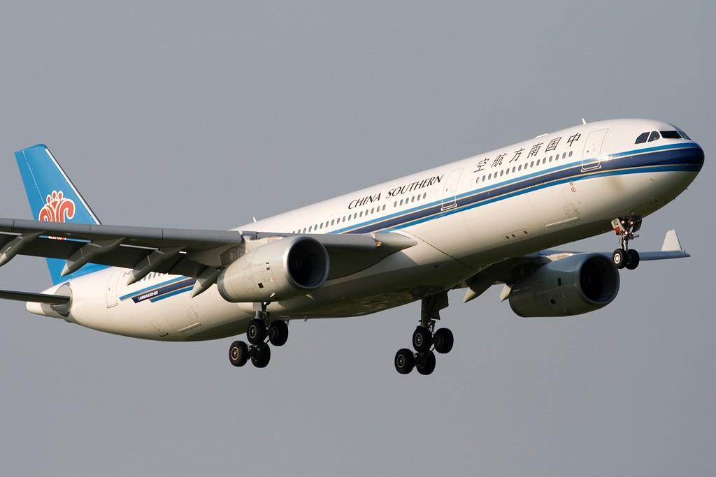 Re:[原创][深圳打机队]===证明存在贴=== AIRBUS A330-300 B-6112 中国深圳宝安机场