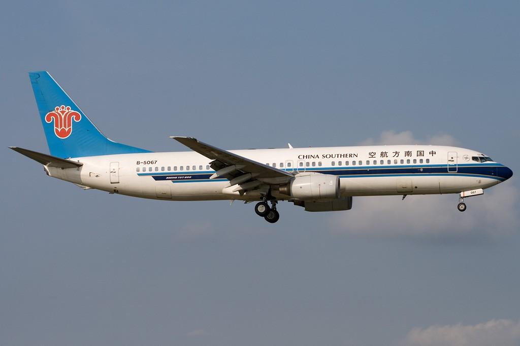 Re:[原创][深圳打机队]===证明存在贴=== BOEING 737-800 B-5067 中国深圳宝安机场