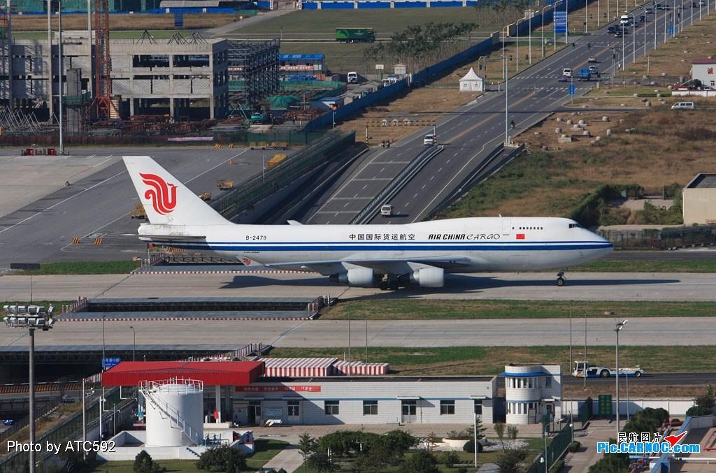 Re:[原创]转换阵地——到西边啦~~ BOEING 747-400SF B-2478 中国北京首都机场