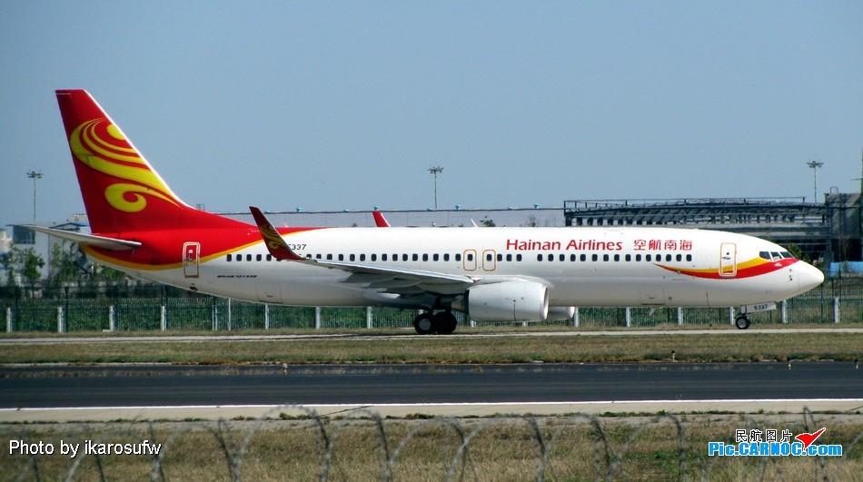 海航空客340座位图_海南航空空客A330-300座位选哪哪排(要能看见机翼的襟翼)