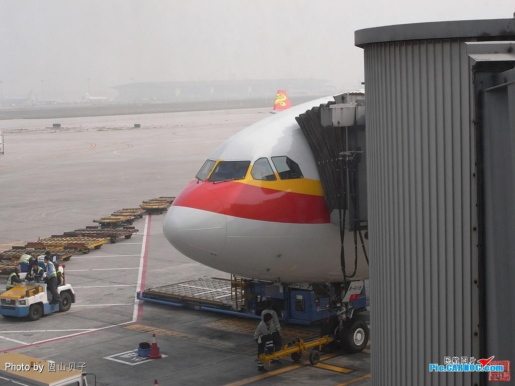 [原创]超级舒适的海航北京-柏林A330-200公务舱体验 AIRBUS A330-200 B-6118 中国北京首都机场