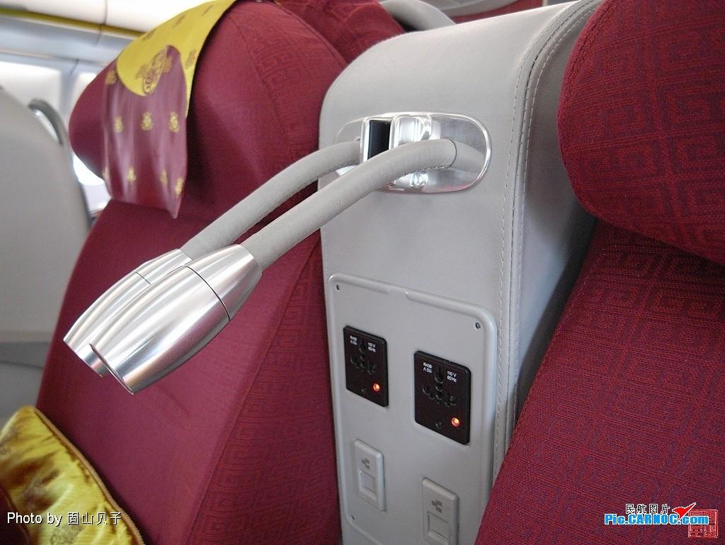 Re:[原创]海航北京-柏林A330-200公务舱体验 AIRBUS A330-200 B-6118 中国北京首都机场
