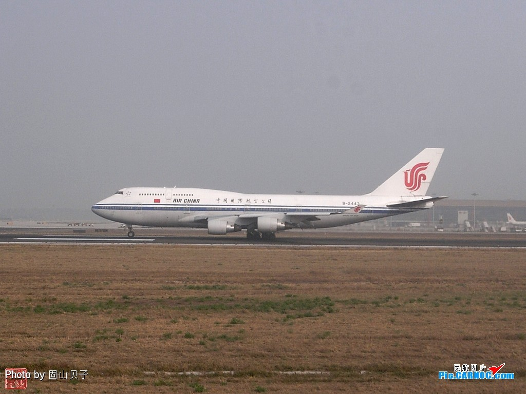 Re:[原创]海航北京-柏林A330-200公务舱体验 B744 B-2443 中国北京首都机场