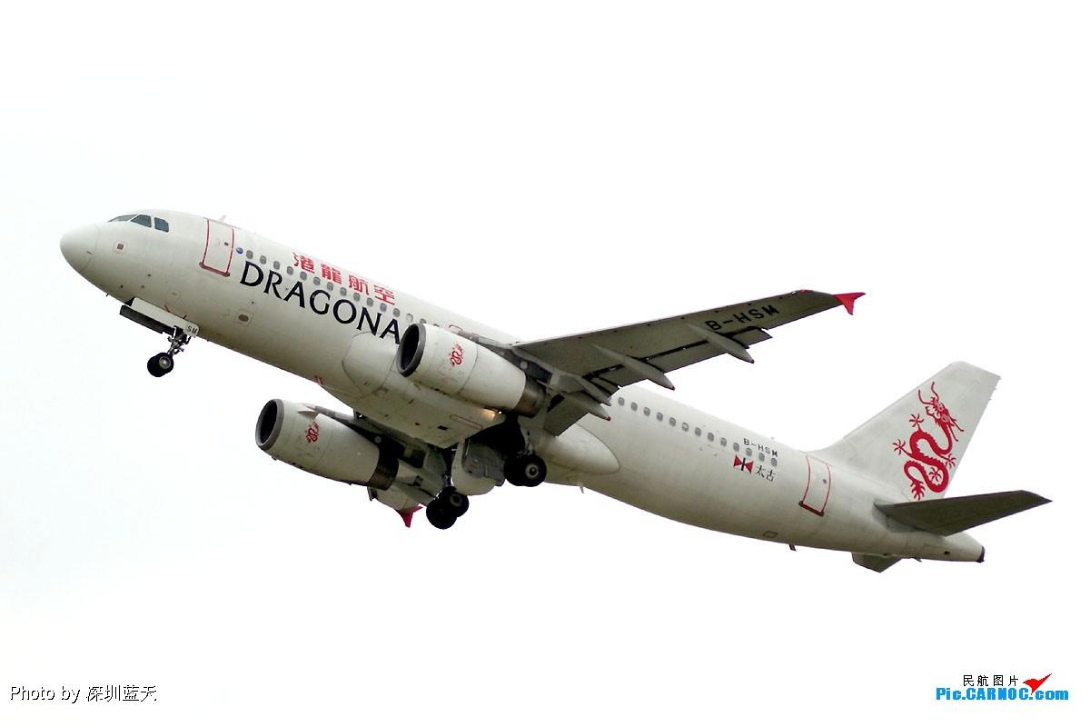 Re:[原创]【深圳打机队】国航747之B-2456打头阵,少见的擦烟! AIRBUS A320 B-HSM 中国深圳宝安机场