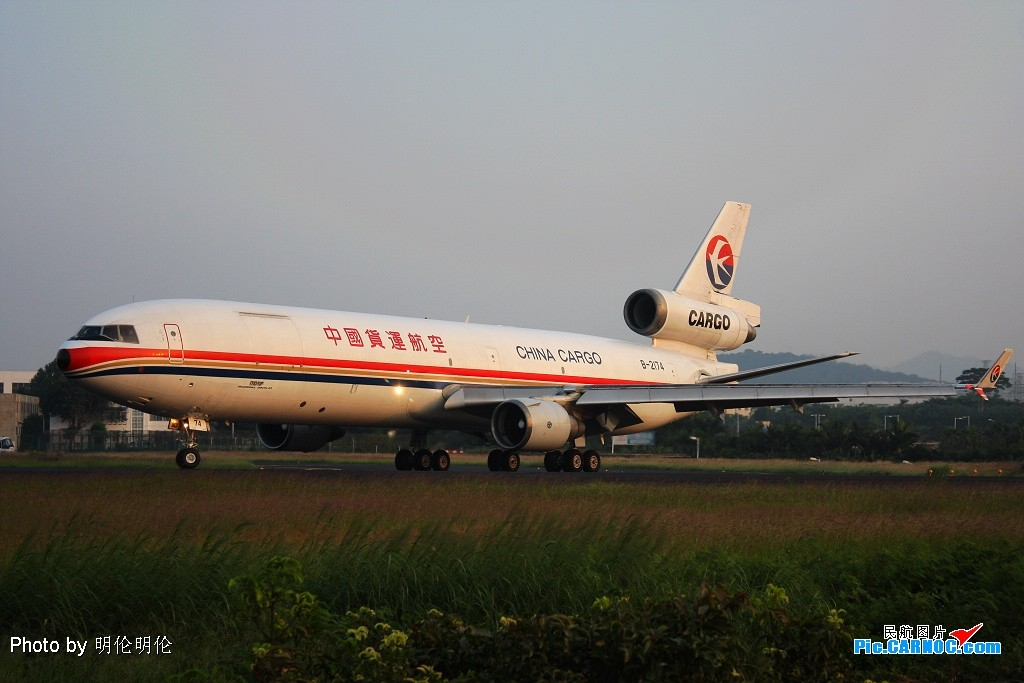 Re:[原创]厦门,厦门机场!货机 2 架 MCDONNELL DOUGLAS MD-11 B-2174