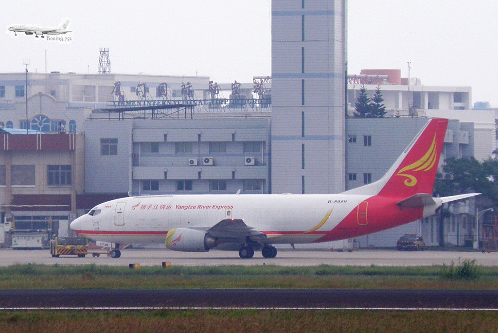 Re:[原创]厦门,厦门机场!货机 2 架 BOEING 737-300F B-5059
