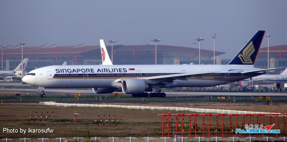 再发四张新加坡航空777-300ER BOEING 777-300ER 9V-SWO PEK