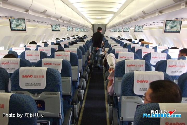 re:[原创]在:深圳-宁波-连云港 中国连云港白塔埠机场