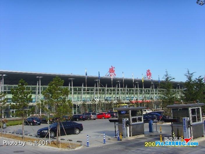 [原创]威海机场新外景    中国威海文登机场