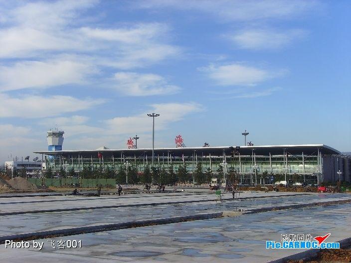 Re:[原创]威海机场新外景    中国威海文登机场