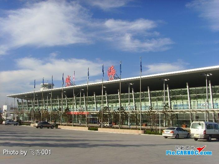 Re:威海机场新外景    中国威海文登机场