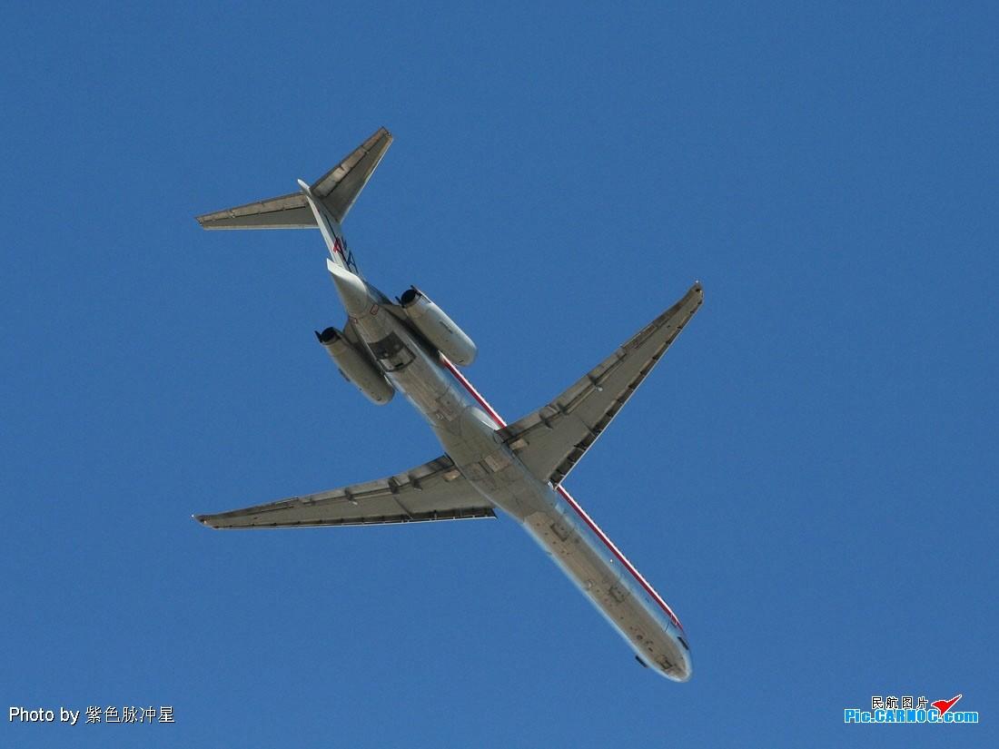 Re:[原创]首次同时决战23和24L MD-82  Toronto-Pearson International(YYZ)
