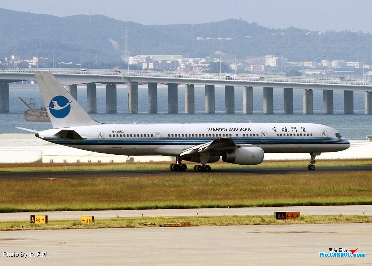 [原创]《小强学飞ing》大杂烩篇——小强潜水许久,今日终可释放一下积攒的高崎与太古大灰机啦! BOEING 757-200 B-2862 中国厦门机场