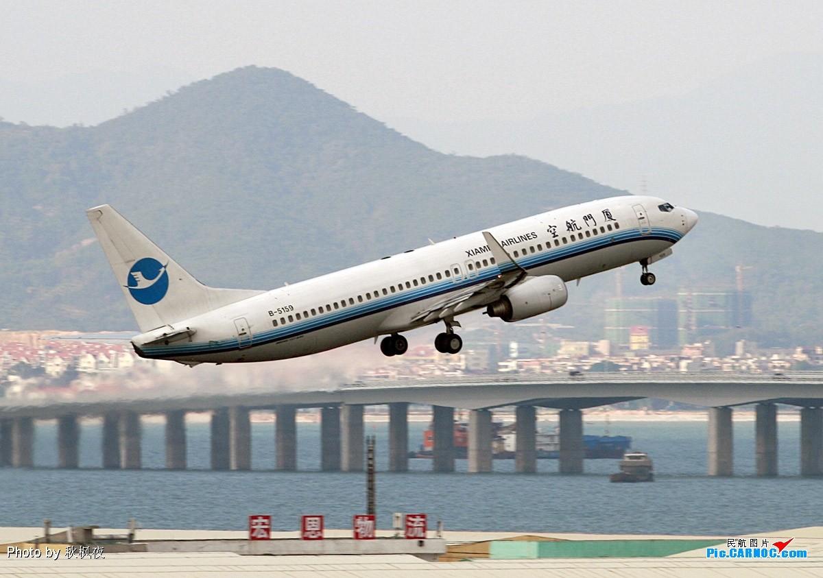 Re:[原创]《小强学飞ing》大杂烩篇——小强潜水许久,今日终可释放一下积攒的高崎与太古大灰机啦! BOEING 737-800 B-5159 中国厦门机场