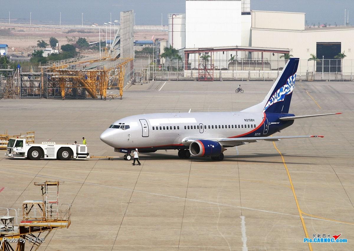 Re:[原创]《小强学飞ing》大杂烩篇——小强潜水许久,今日终可释放一下积攒的高崎与太古大灰机啦! BOEING 737-500 N-215BV 中国厦门机场