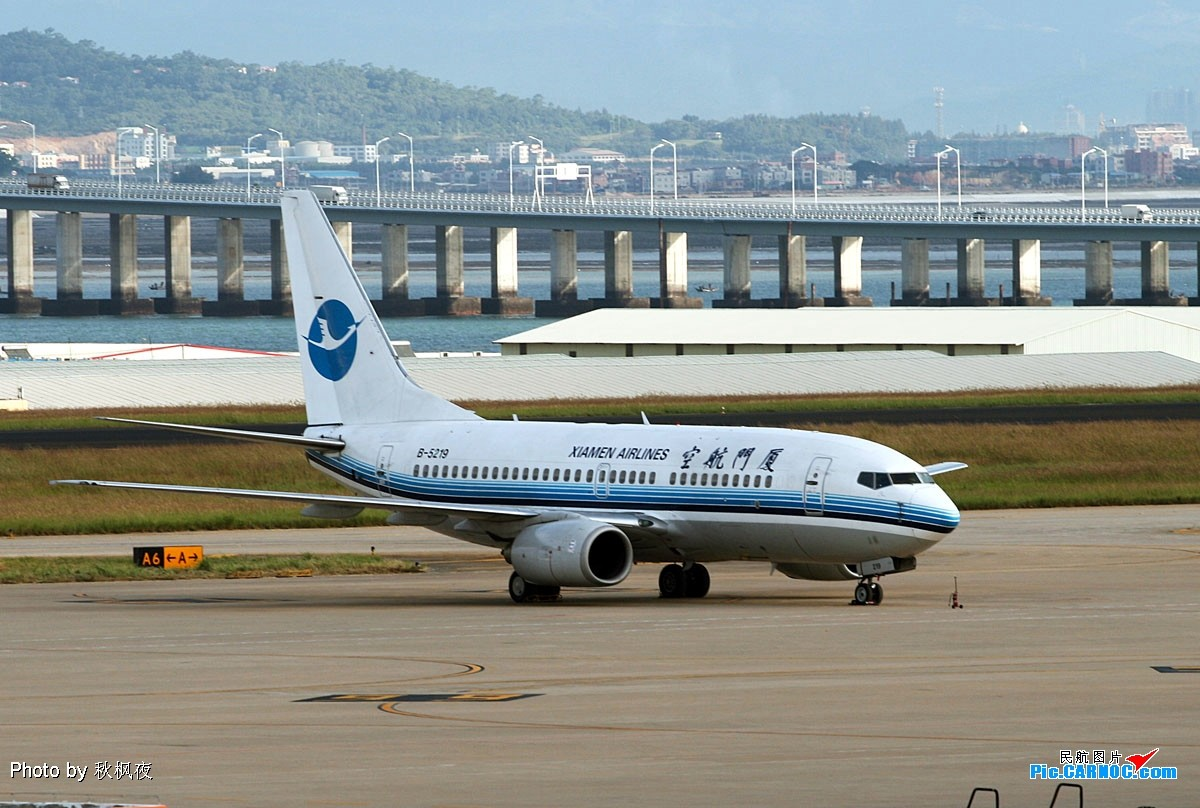 Re:[原创]《小强学飞ing》大杂烩篇——小强潜水许久,今日终可释放一下积攒的高崎与太古大灰机啦! BOEING 737-700 B-5219 中国厦门机场
